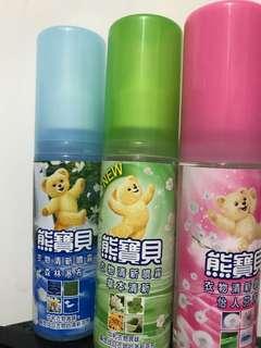 [限時優惠|最後]台灣熊寶貝衣物清新噴霧