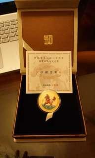 2017國慶賽馬日紀念幣 香港賽馬會國慶盃