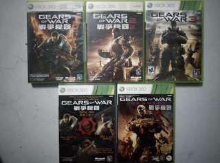 Gear Of Wars
