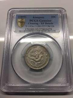China 1899 Kiangnan Large dragon 20 cents coin