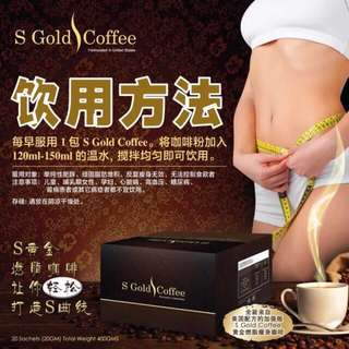 Jesstior S Gold Coffee 20 pkt ( 20GM )