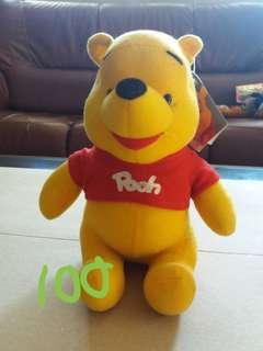 Pooh Stuffed Toy