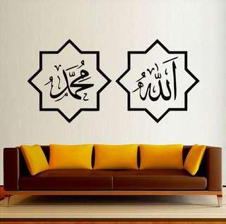 Allah Muhammad STAR Islam Wall Decor