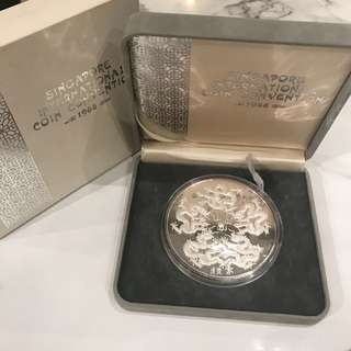 ⭐️ 1988 Singapore International Coin Convention 12 Oz Silver Proof Dragon Medal, 5 Dragons Toying With Fire Ball, High Embossing Of Beautiful Dragons 🐉 . 1988 年 新加坡 国际钱币展 12 安士 纯银 5 🐲龙戏珠 ⭐️