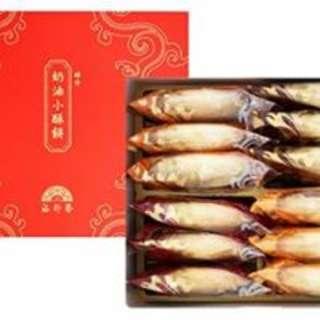 裕珍馨-奶油酥餅(12入)