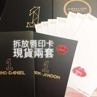 Wanna One Lip Card MD唇印卡