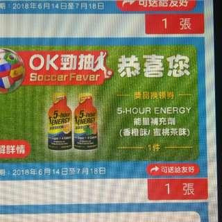 美國品牌維他命能量健康飲品 蜜桃茶味/香橙味各1支57ml$30for2