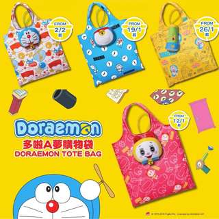Doraemon Tote Bag 多啦A夢 購物袋 環保袋 代放