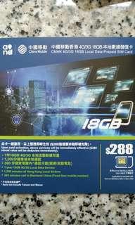 中國移動 香港 365日 上網卡 4G 18GB +1200分鐘本地通話 +300分鐘國內通話 數據卡 SIM CARD