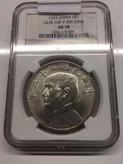 China 1933 Year 22 Sun Yat Sen Junk dollar