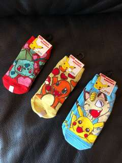Kids Sock Set