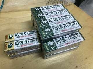 日本大熱 《樂天記憶力香口膠》