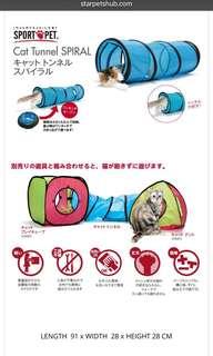 Sport Pet Cat Tunnel Spirel