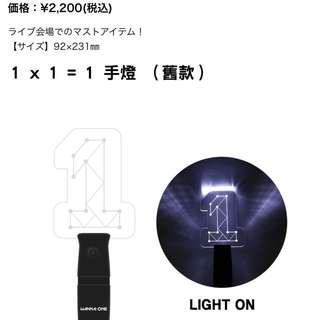 Wanna one 手燈 1x1=1 wannaone