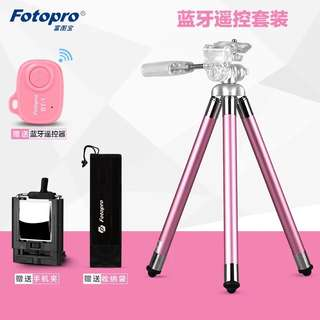Super light tripod (camera/phone)