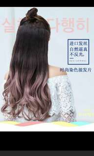 *Preorder Only !! korean wavy clip on hair extension * waiting time 20 days after payment is made *chat to buy to order