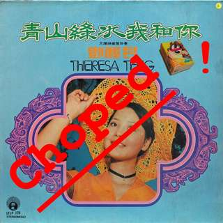 teresa Vinyl LP used, 12-inch, may or may not have fine scratches, but playable. NO REFUND. Collect Bedok or The ADELPHI.