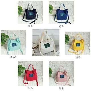 Cute canvas bucket sling bag