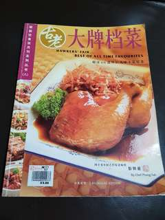 Hawkers' Fair Cookbook