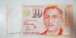 $10 end serial no 1717