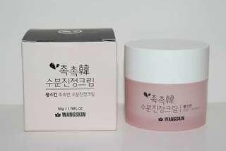 WANGSKIN Moist Soothing Cream 50g