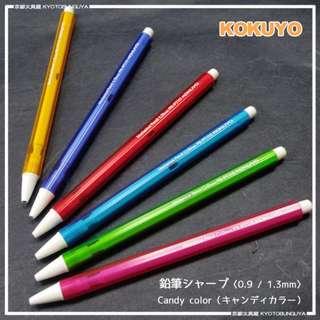 KOKUYO PS-PT110/111-1P Enpitsu Sharp Mechanical Pencil- 0.9/1.3 mm -Candy Color