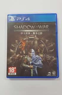 Shadow Of War Silver Edition