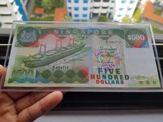 Ship series $500 banknotes ( AU )