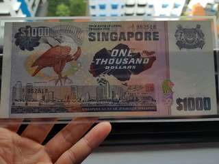 Bird series $1000 banknotes A/1