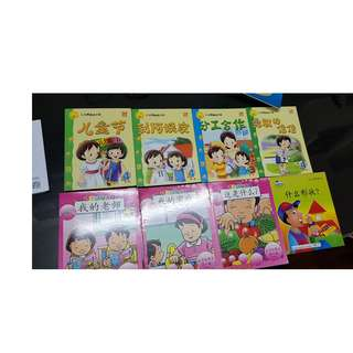 Chinese reader books bundle (Scroll, pelangi, parachute)