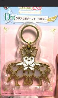 Looking badly for cardcaptor sakura kuji prize d dress