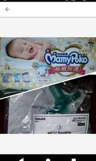 新生兒尿布&香草奶嘴