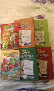 Dairy of a wimpy kid (bilingual), plant vs zombies (mandarin comic)