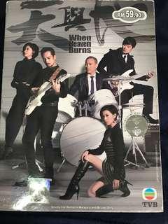 TVB 天與地 DVD 完整版