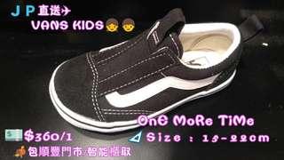 日版🇯🇵VANS KIDS 👧👦鞋仔👞