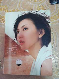 Stephanie Sun CD
