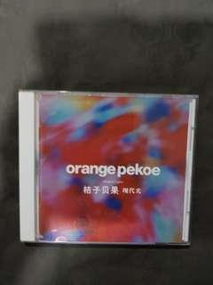 Modern Lights - Orange Pekoe