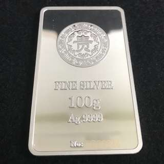100g Chinese Mint 9999 Fine Silver Bar