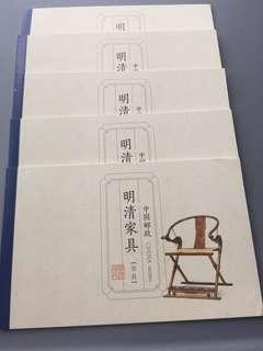 China 小 本 票 明 清 家 具 ( 坐 具 )2011