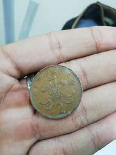 New pence 2p coin 1979