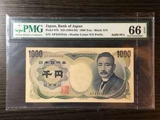 舊版日元1000円 全勝