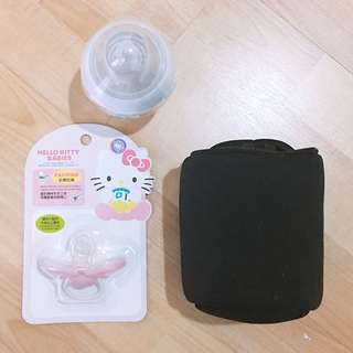 Tommee Tippee Bottle / Insulated Bag / Hello Kitty Pacifier