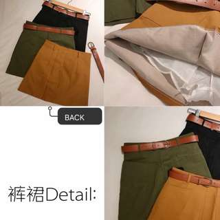 Green skirt pants with belt