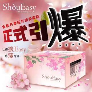 Shoueasy Roselle Slimming Drink