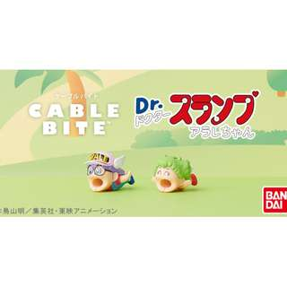 Cable bite for iPhone  IQ博士 小雲 小吉 日本直送 正品