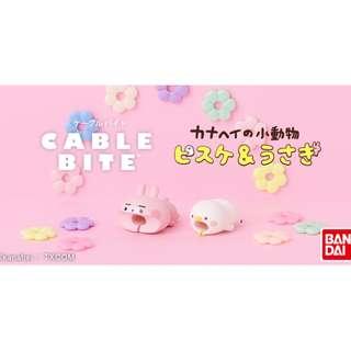 Cable bite for iPhone カナヘイの小動物 Kanahei P助 & 兔兔 bandai 日本直送 正品