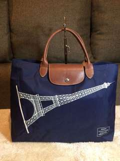 Authentic Longchamp Cabas Bag