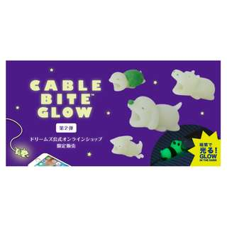 Cable bite for iPhone  動物系列 夜光版 日本直送 正品 全八款