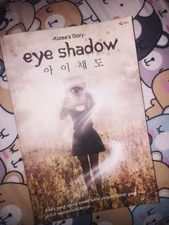 Novel korea