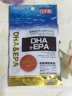 日本DHA+EPA丸 深海魚丸 增強記憶力補腦